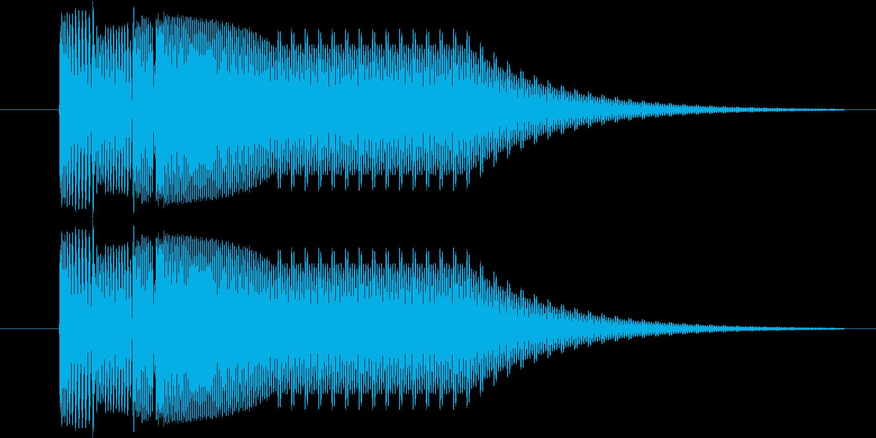 ピピューン(消し、ビーム等)の再生済みの波形