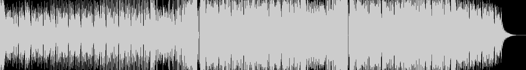 オシャレなEDMの未再生の波形