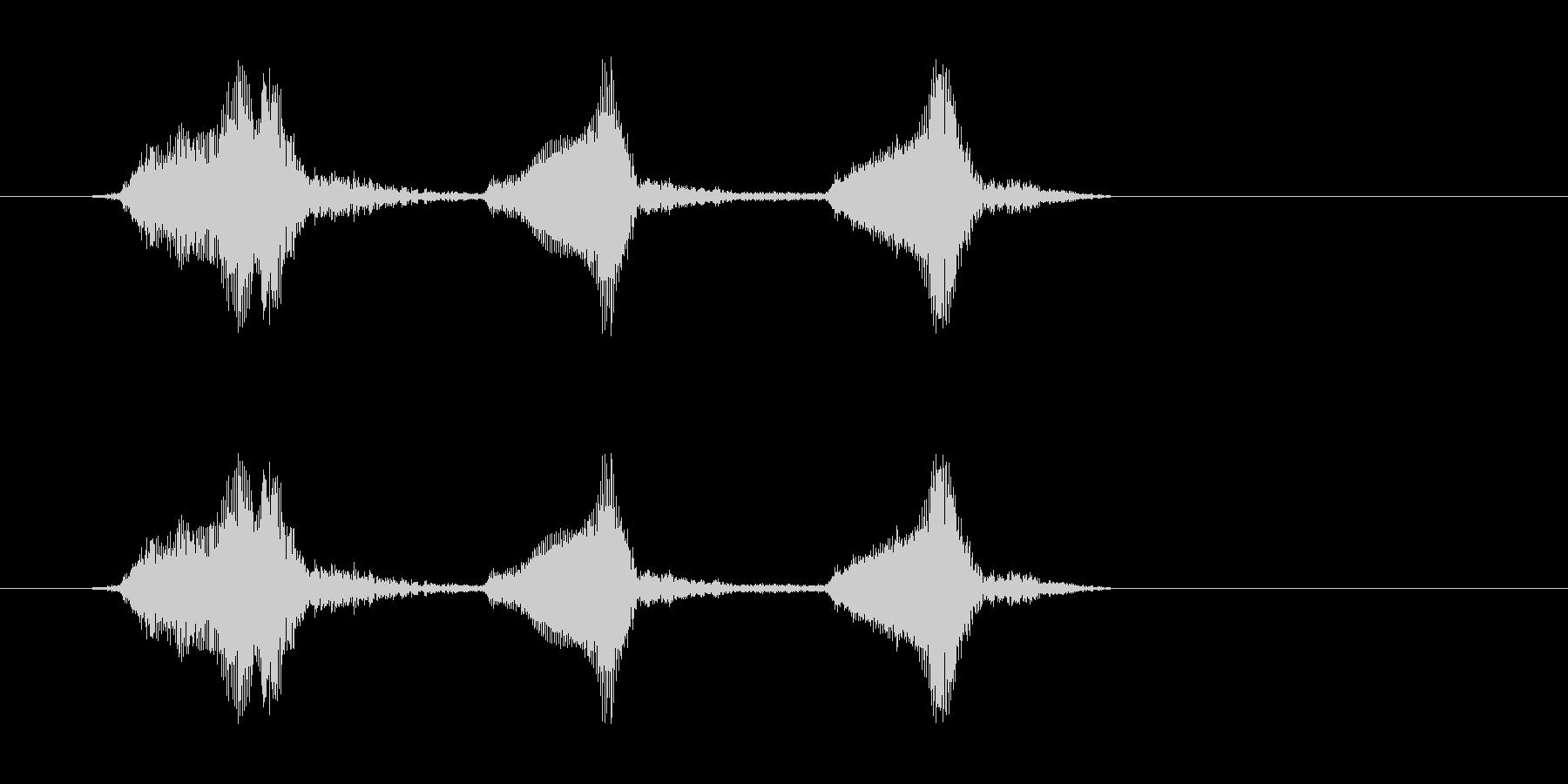 ひっひっひの未再生の波形
