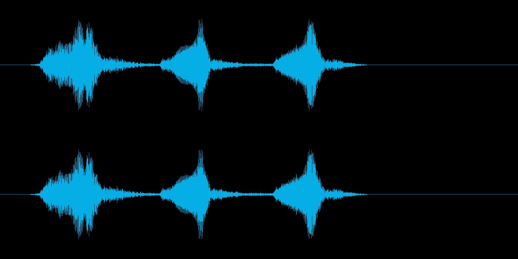 ひっひっひの再生済みの波形