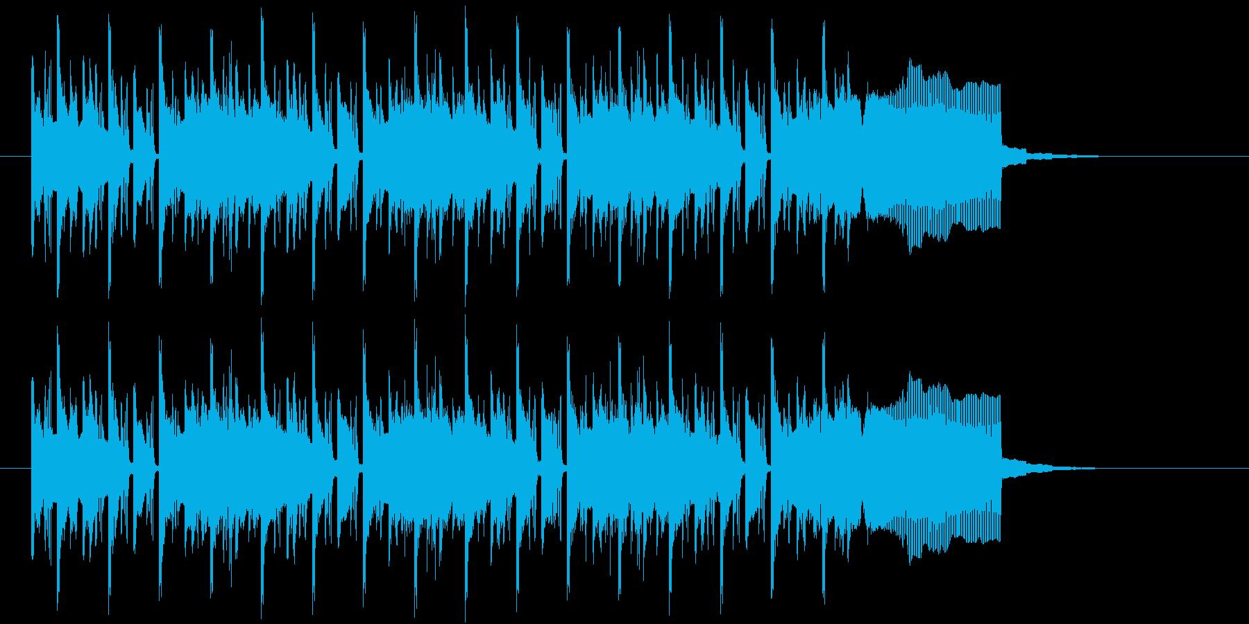 インパクトのある登場BGM、風変わりの再生済みの波形