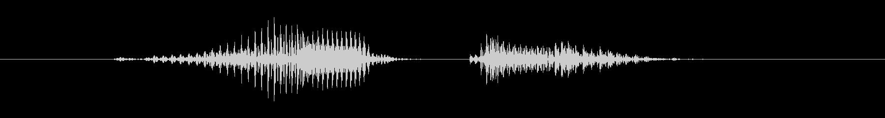 ノーペアの未再生の波形