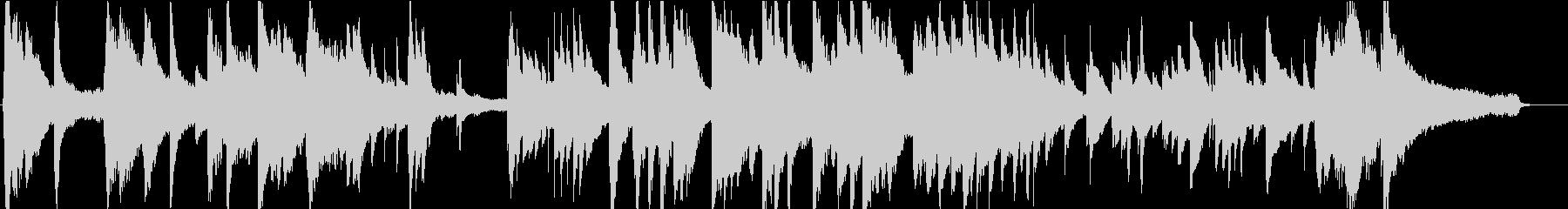 季節が変わる切なさを表現したピアノソロの未再生の波形
