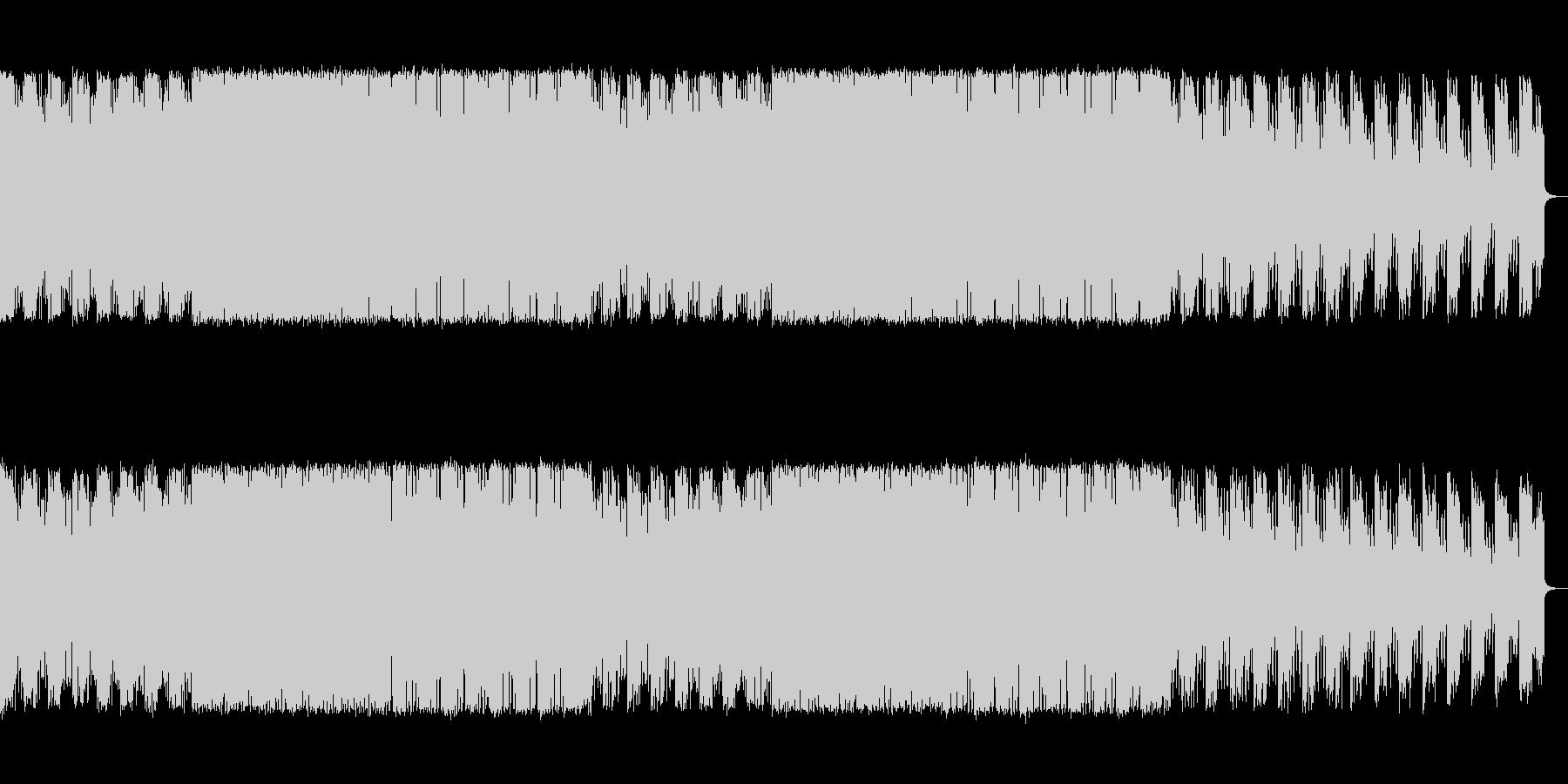 緊迫感と焦燥感のある電子系ボス系の曲【…の未再生の波形