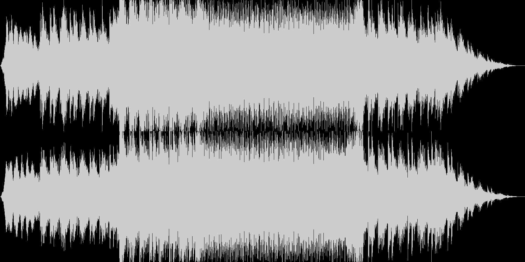 クルマCMのような壮大で躍動的な楽曲の未再生の波形