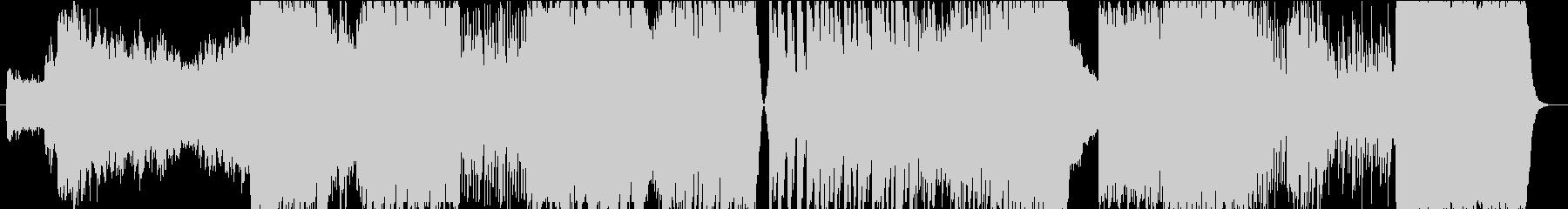 ラプソディーインブルーのEDMの未再生の波形