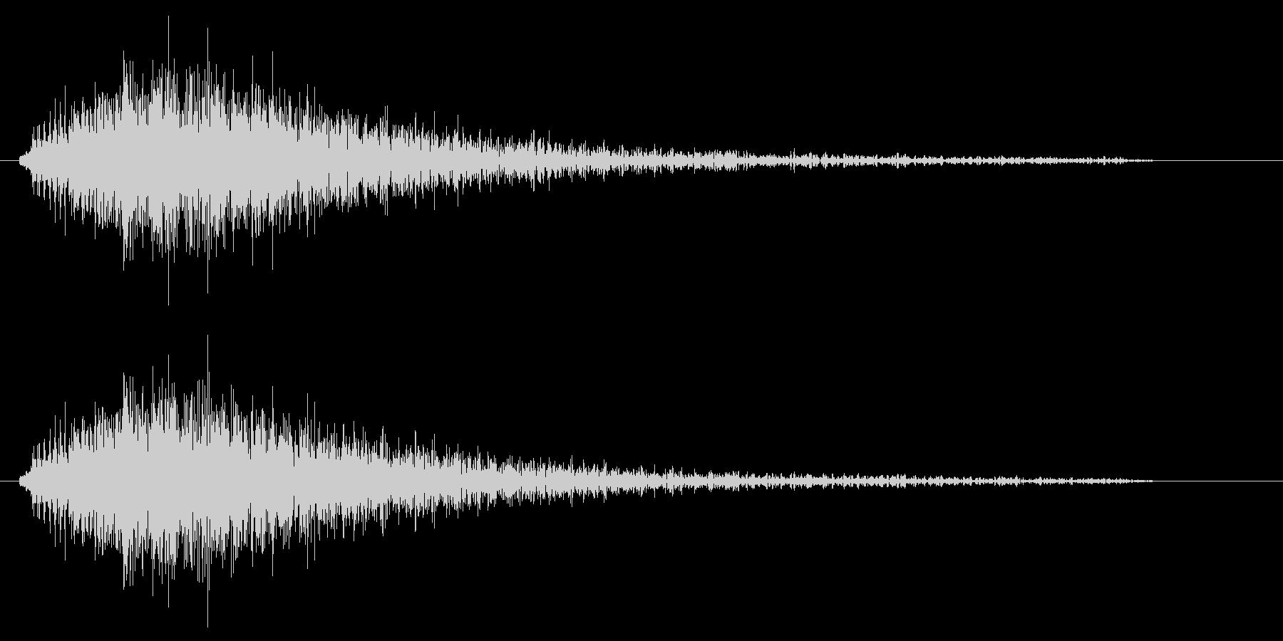 チュワーン(シューティング音)の未再生の波形