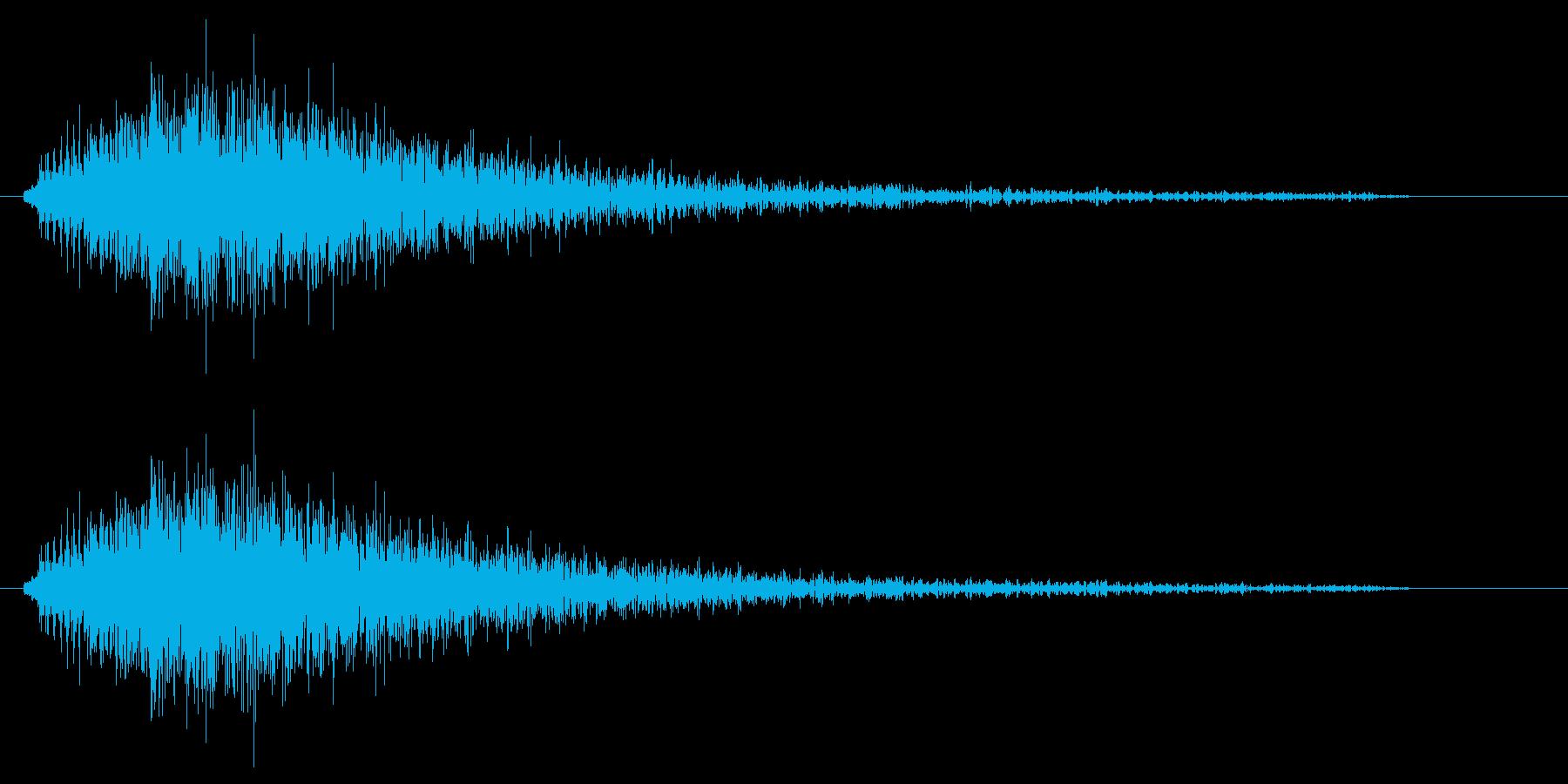 チュワーン(シューティング音)の再生済みの波形