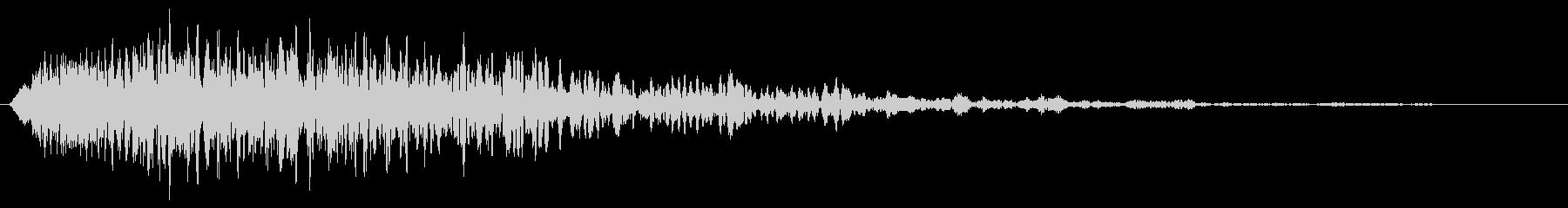 ヒューン(落下音・ステータス下降など)の未再生の波形