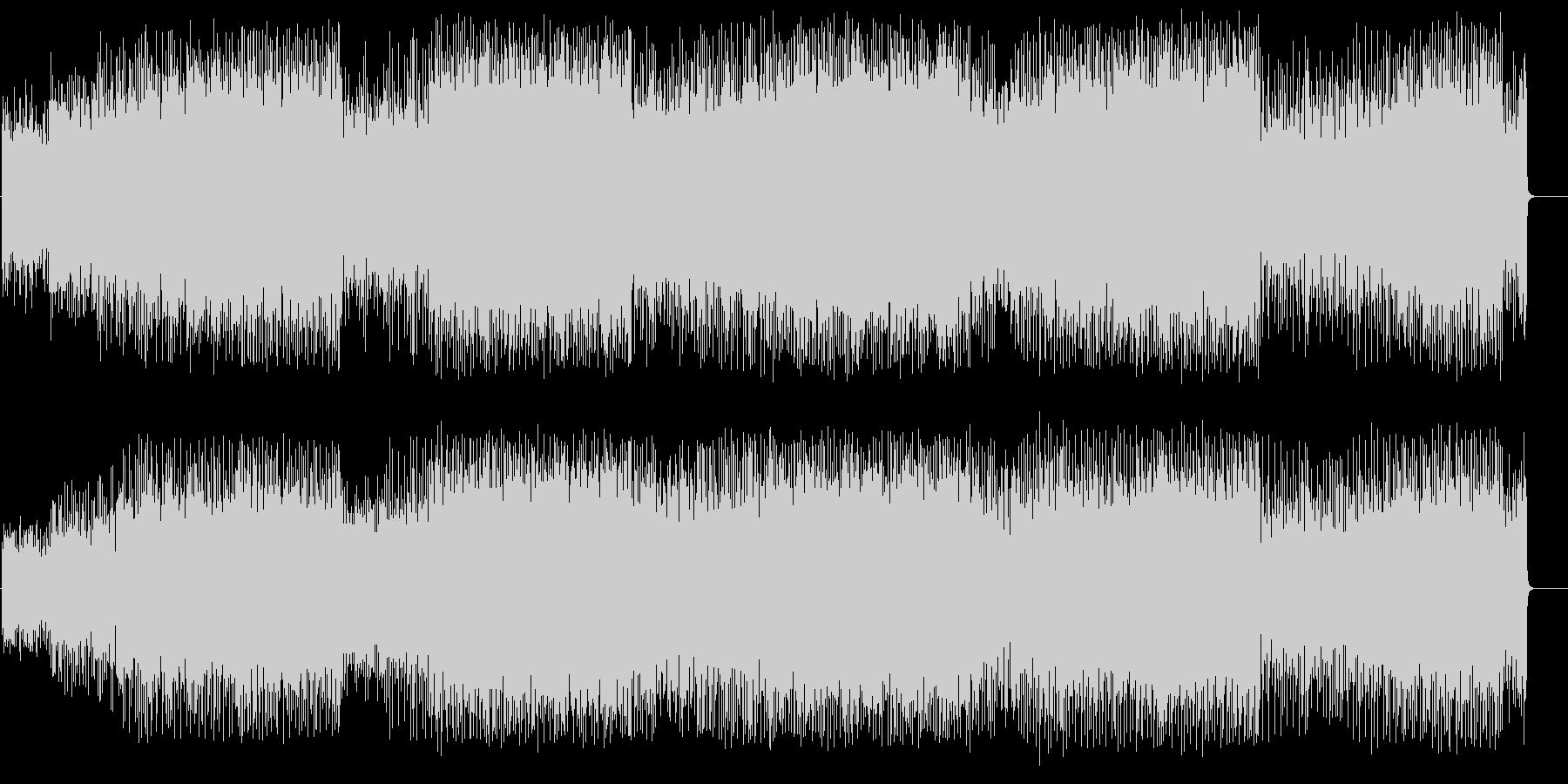 上品でダンサブルなエレクトロポップの未再生の波形