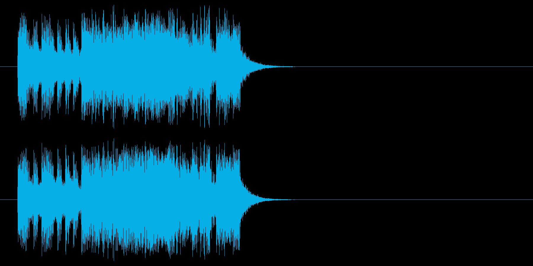 ジングル(ものすごい盛り上がり)の再生済みの波形