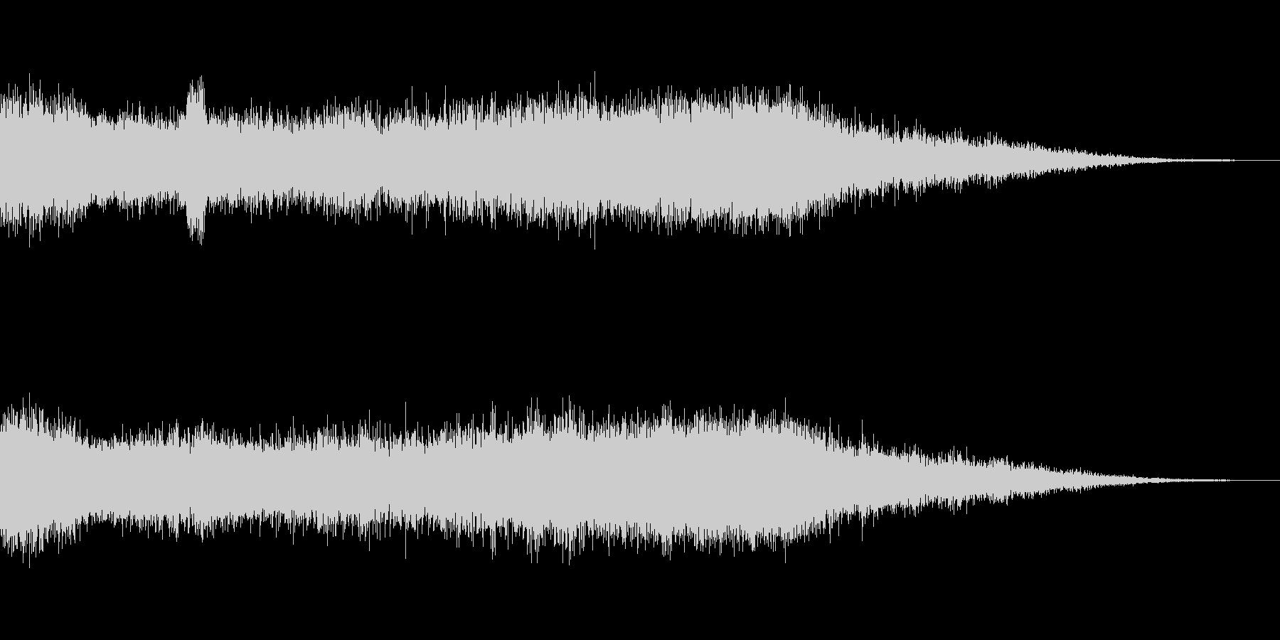 [ビシュイーン]パワー溜め(綺羅びやか)の未再生の波形
