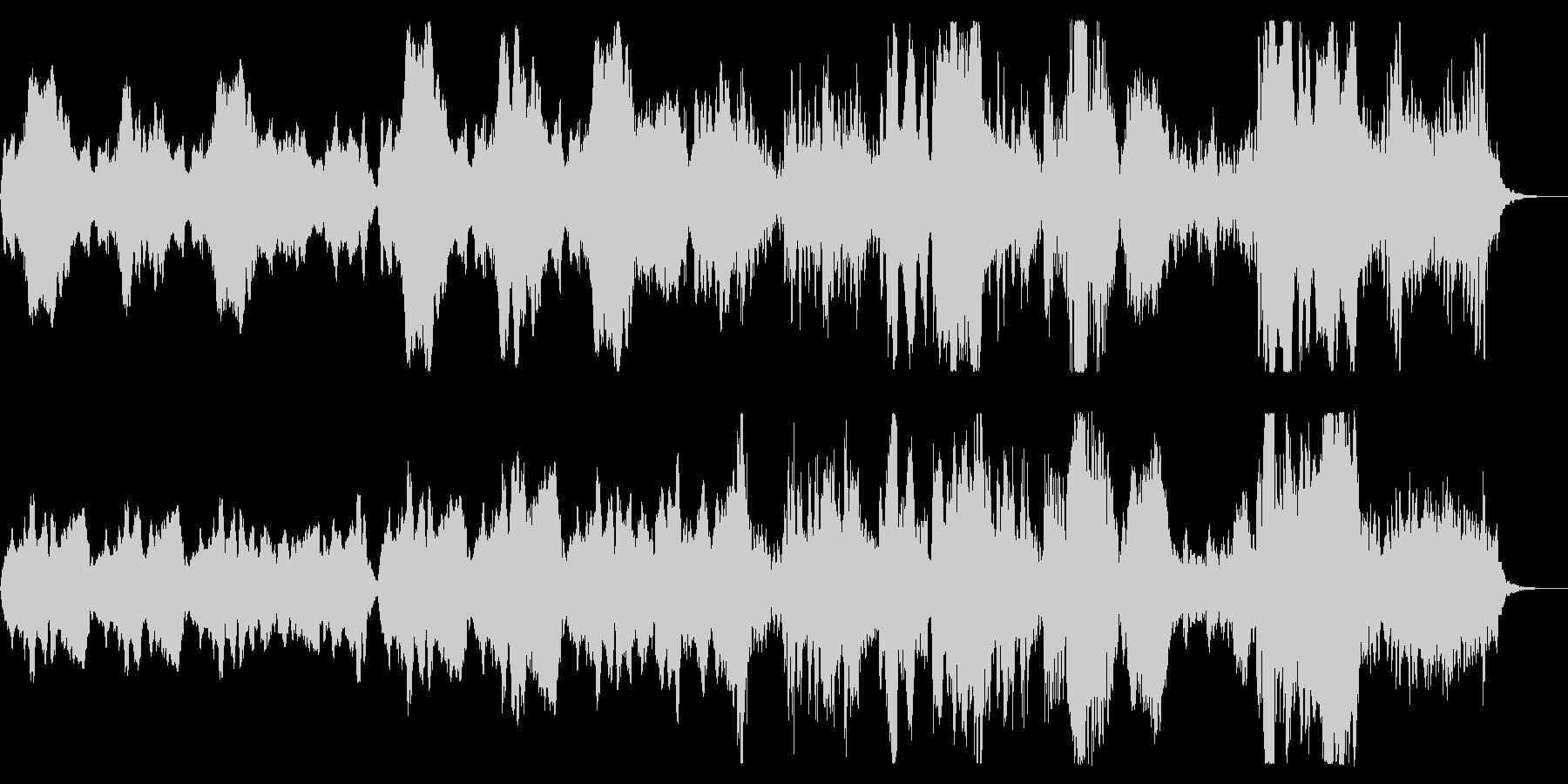 フルートを使った疾走感のあるオーケストラの未再生の波形