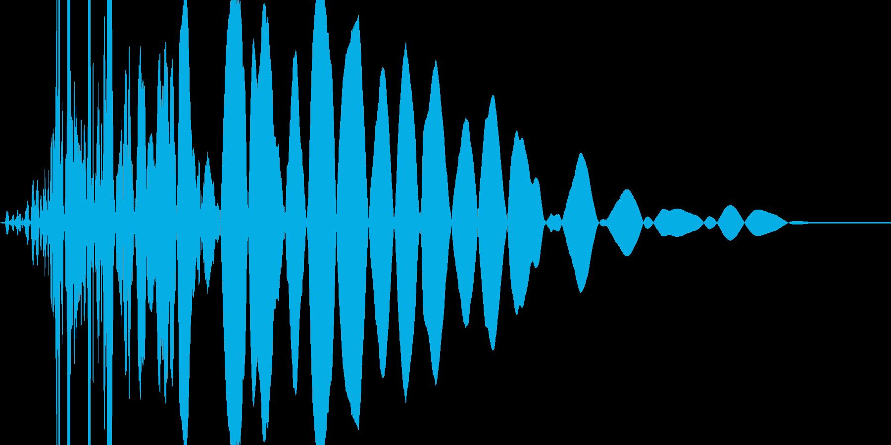 ボフッ(パンチ、打撃の音)の再生済みの波形