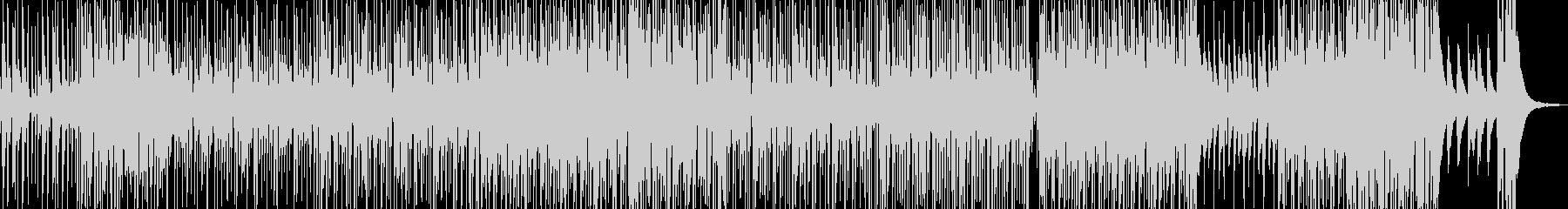 楽しくも切ないR&Bの未再生の波形