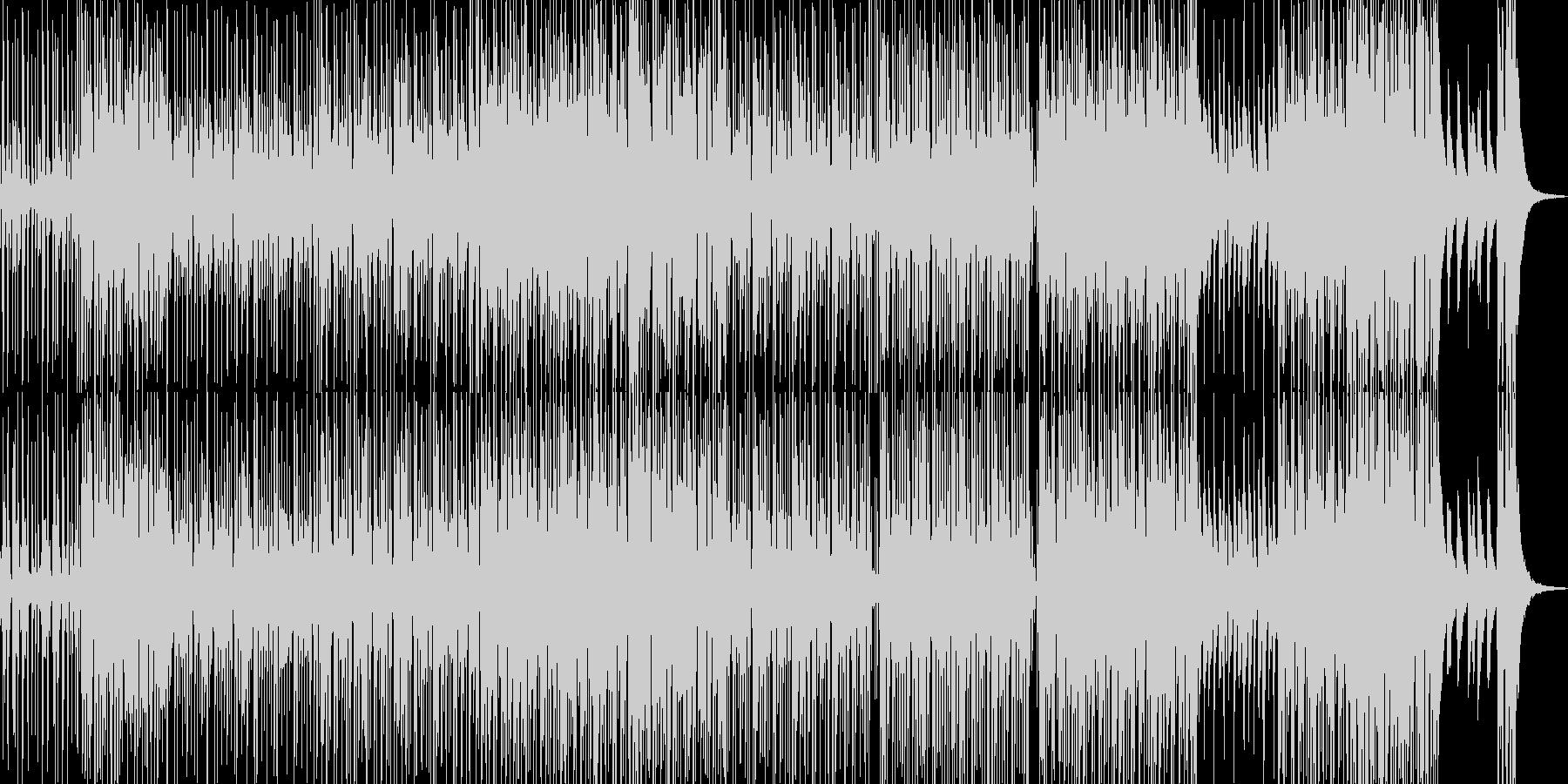 楽しくも切ないブラス系R&Bの未再生の波形