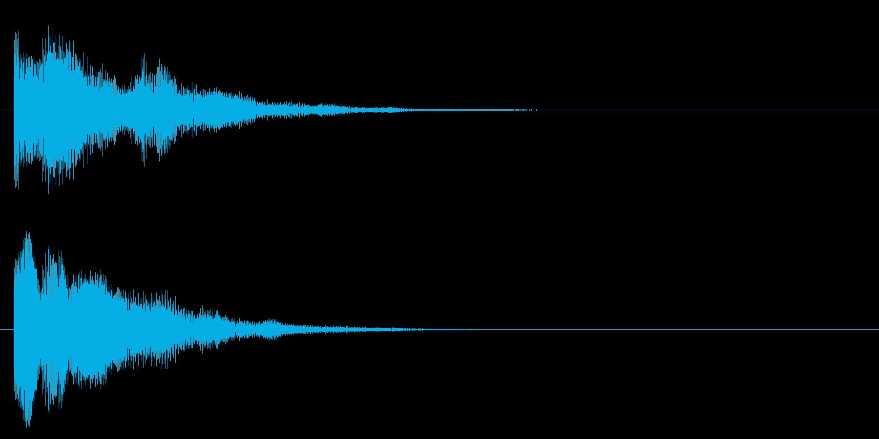 アイテムゲット・謎が解けた3の再生済みの波形