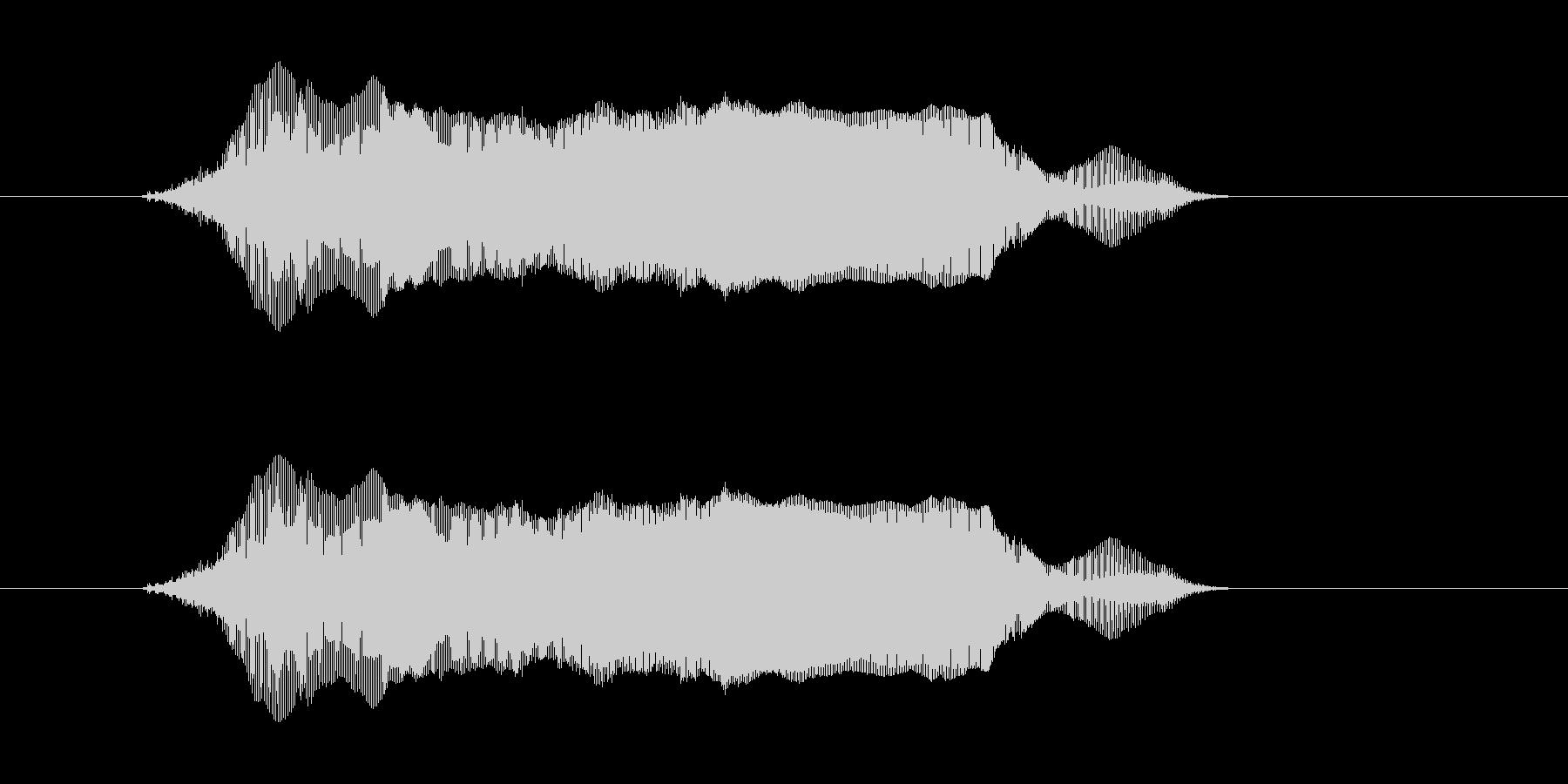 ギャー の未再生の波形