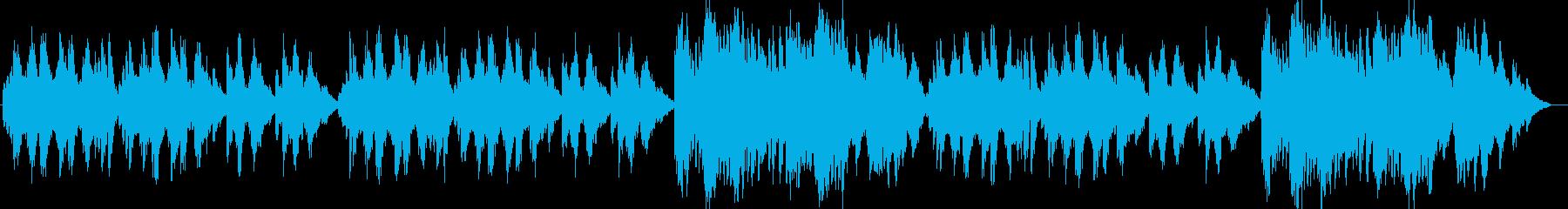 切なく感動的なオルガンサウンドの再生済みの波形
