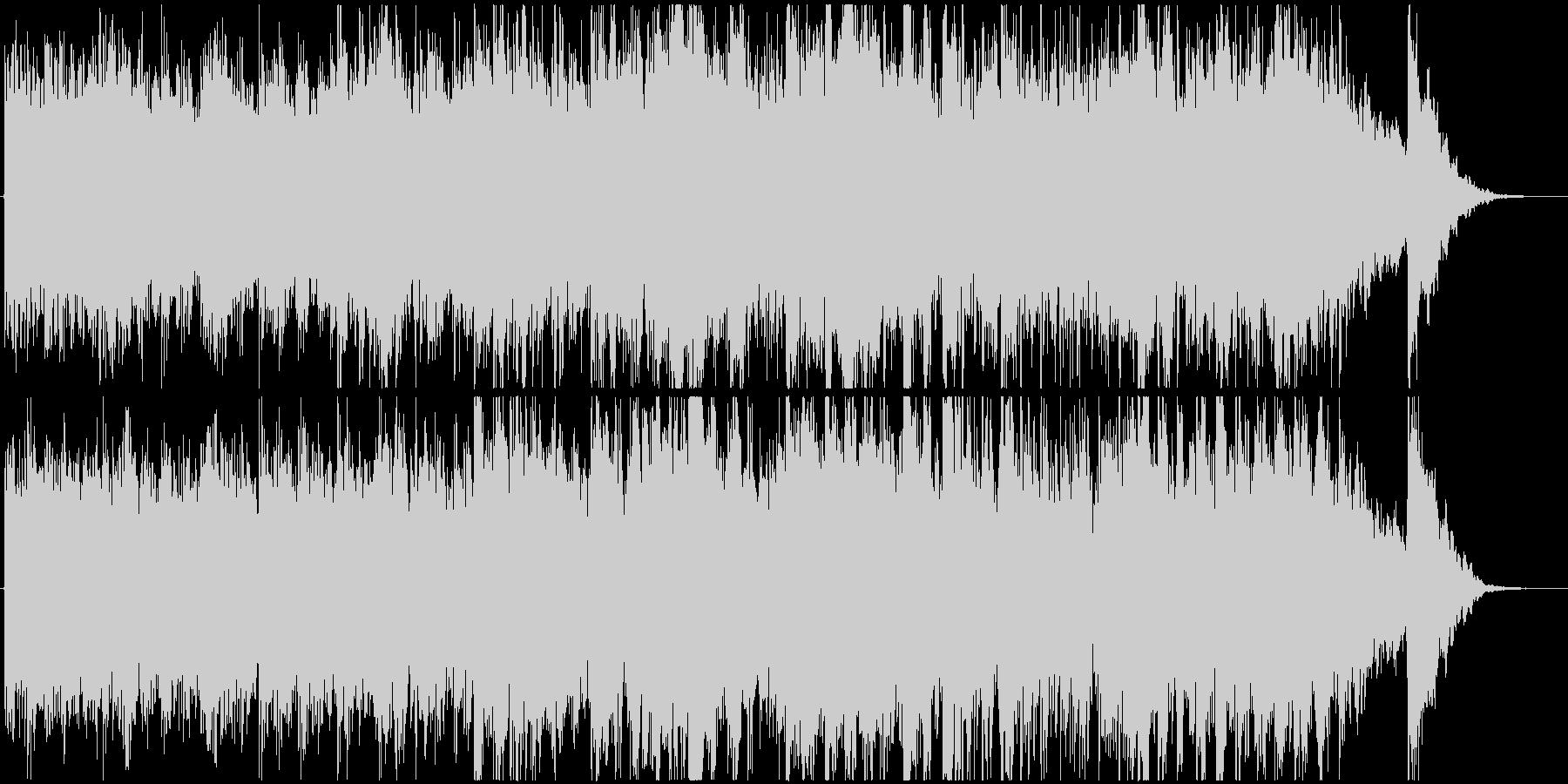 アコギの幻想的で美しいクラシックの未再生の波形