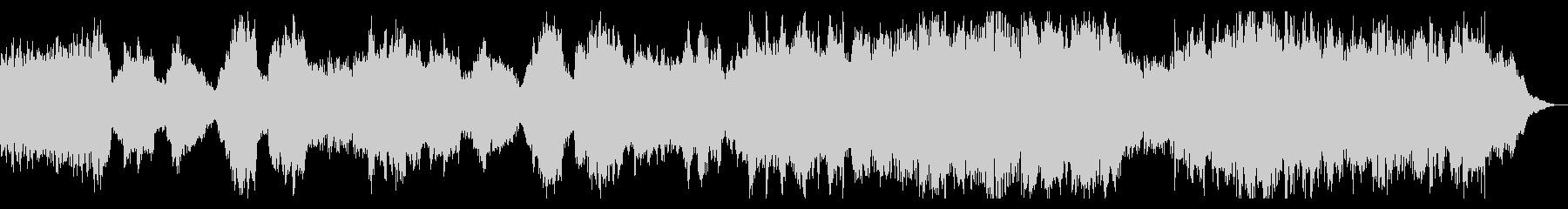 ミステリアスなピアノが特徴的な暗いBGMの未再生の波形