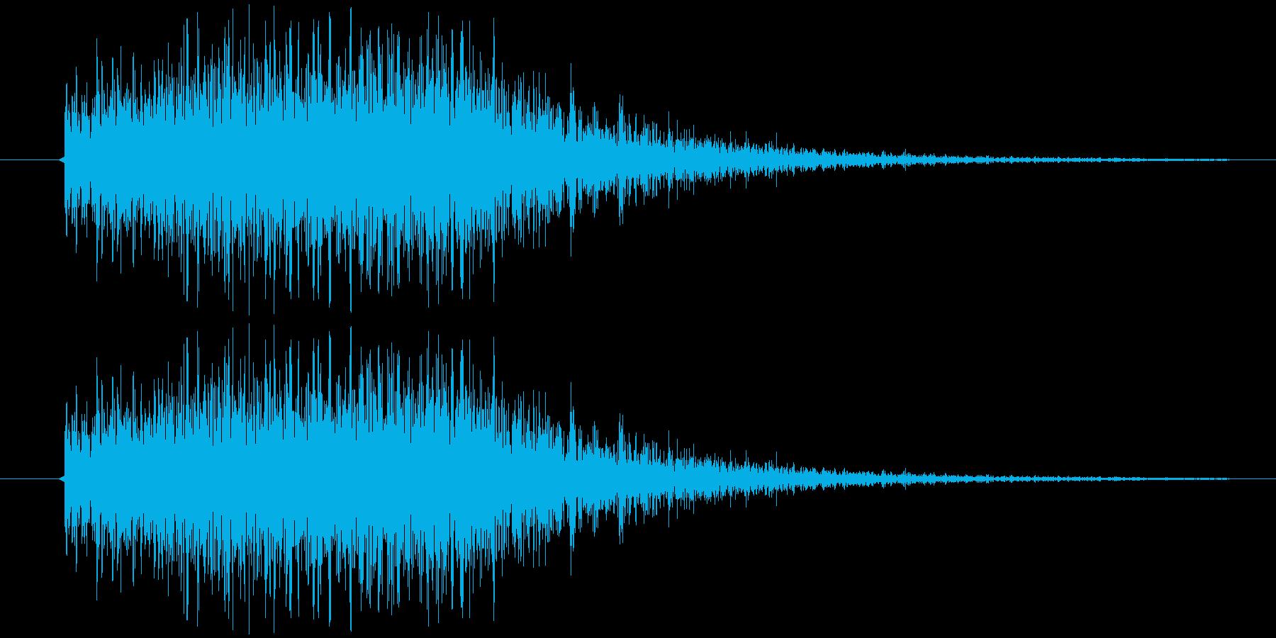 サウンドロゴ、決定の再生済みの波形
