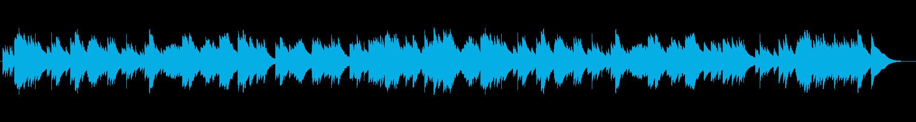 和やかで心が落ち着く音楽の再生済みの波形