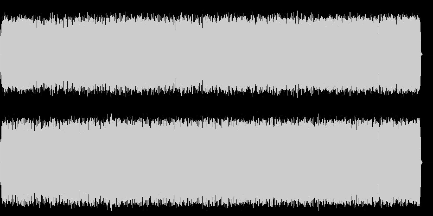 力強いスピリット漲るポップ/ロックの未再生の波形