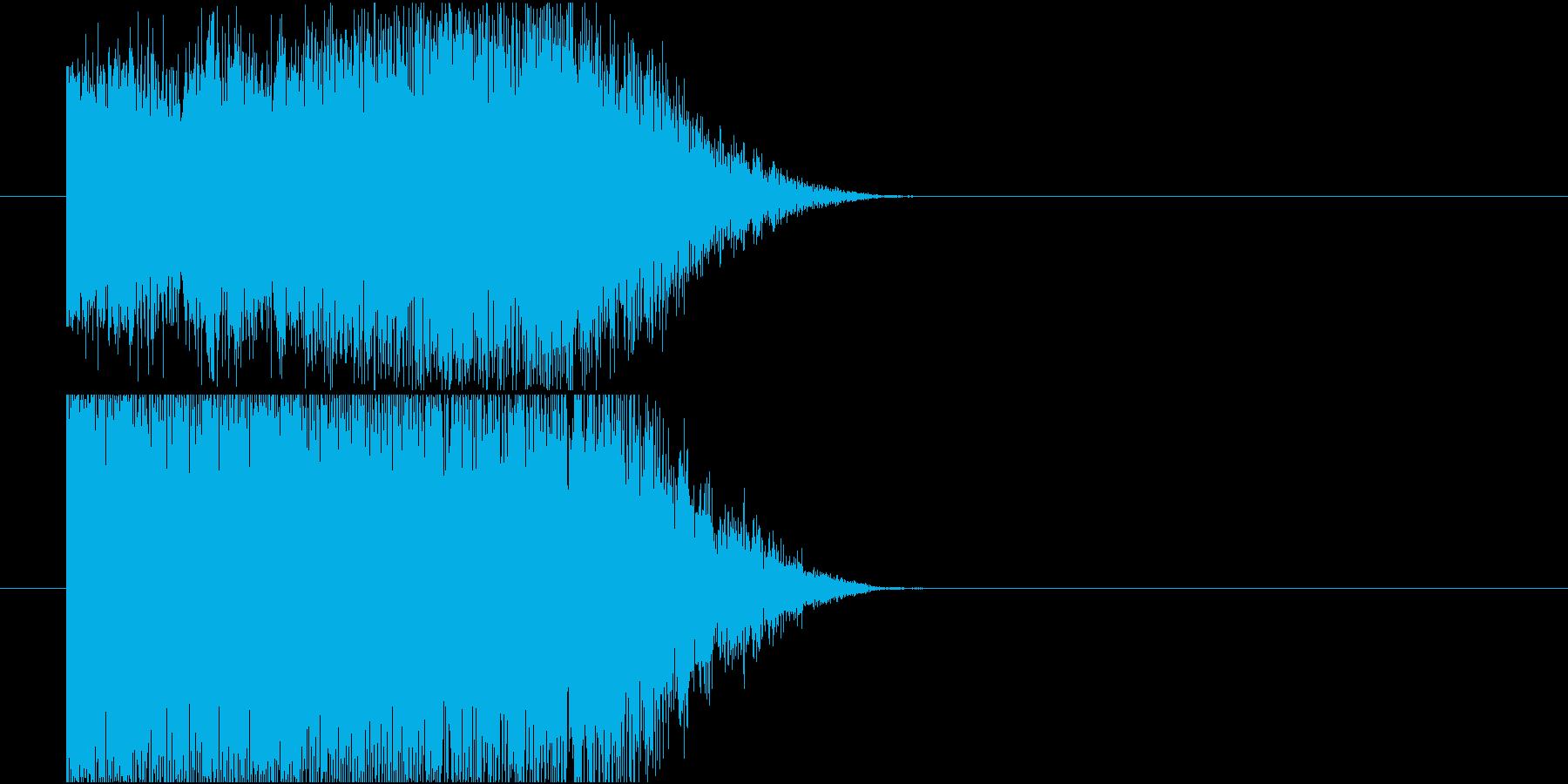 金属系インパクトの再生済みの波形