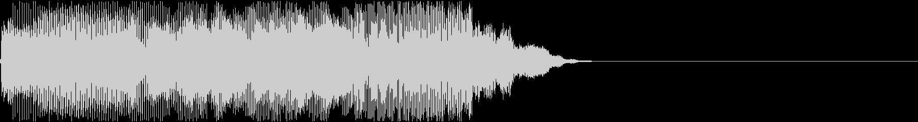 チュイーン(伸びたり、弾んだり、)の未再生の波形