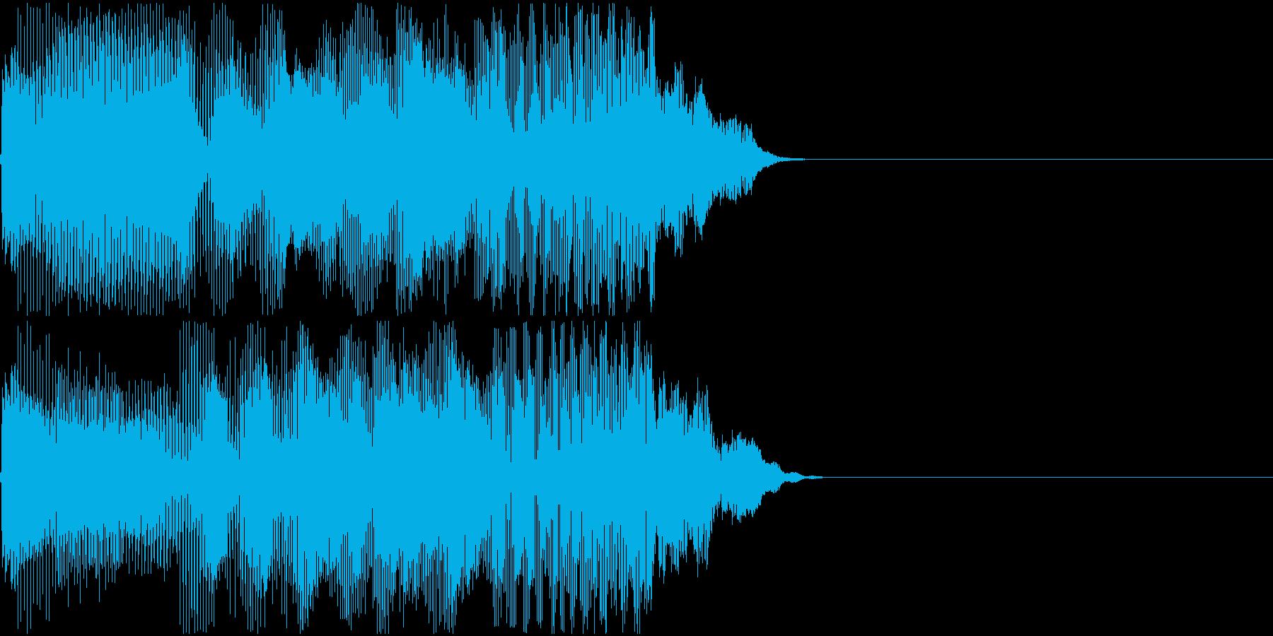 チュイーン(伸びたり、弾んだり、)の再生済みの波形