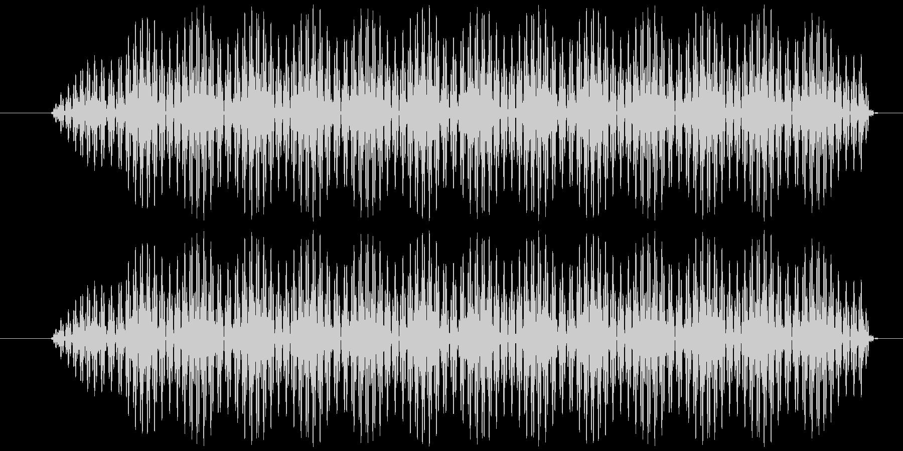 電子音 ビッの未再生の波形