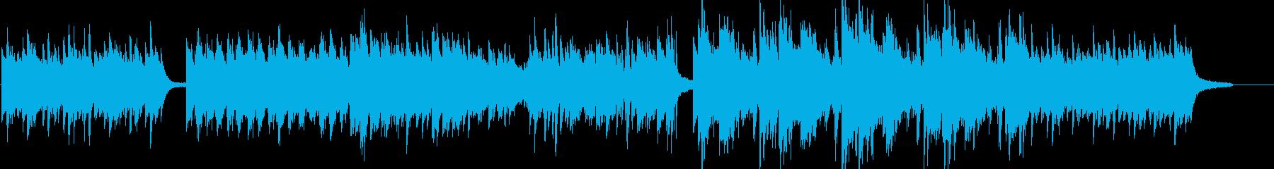幻想的なピアノソロ曲です。の再生済みの波形