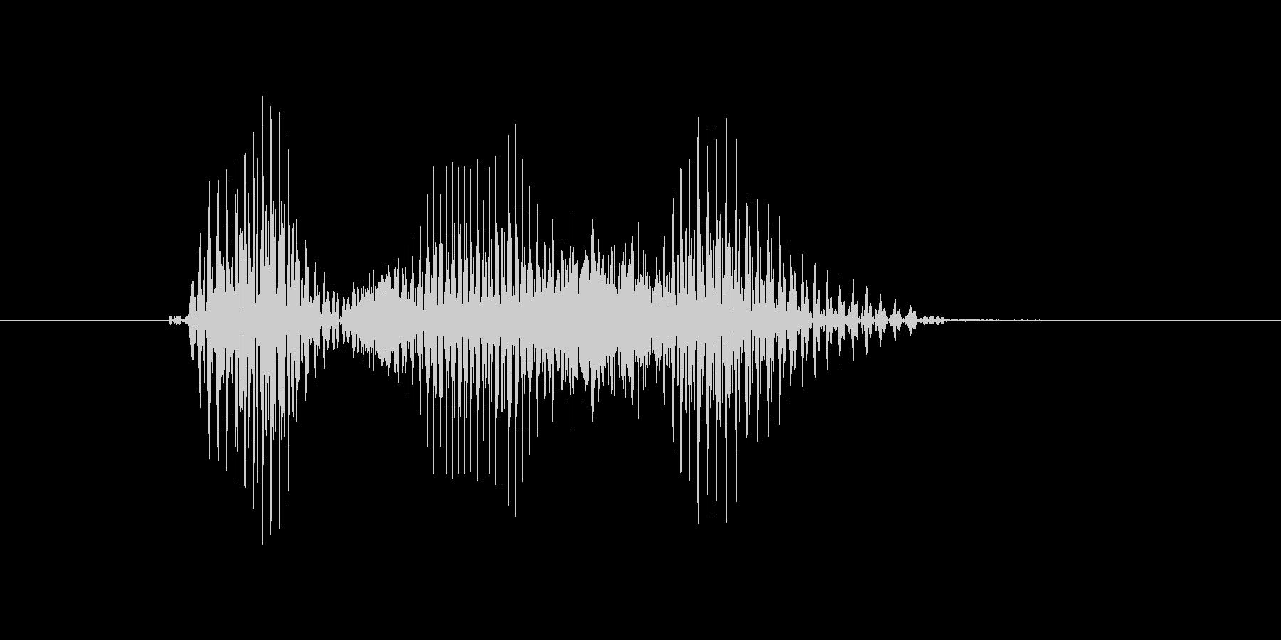 ポジションの未再生の波形
