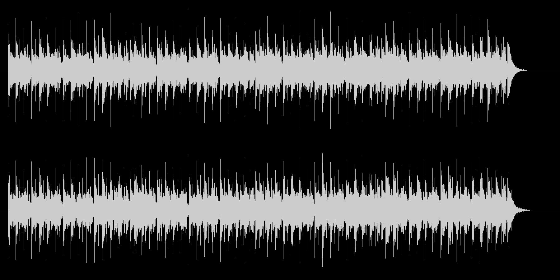 明るい感じの曲ですの未再生の波形
