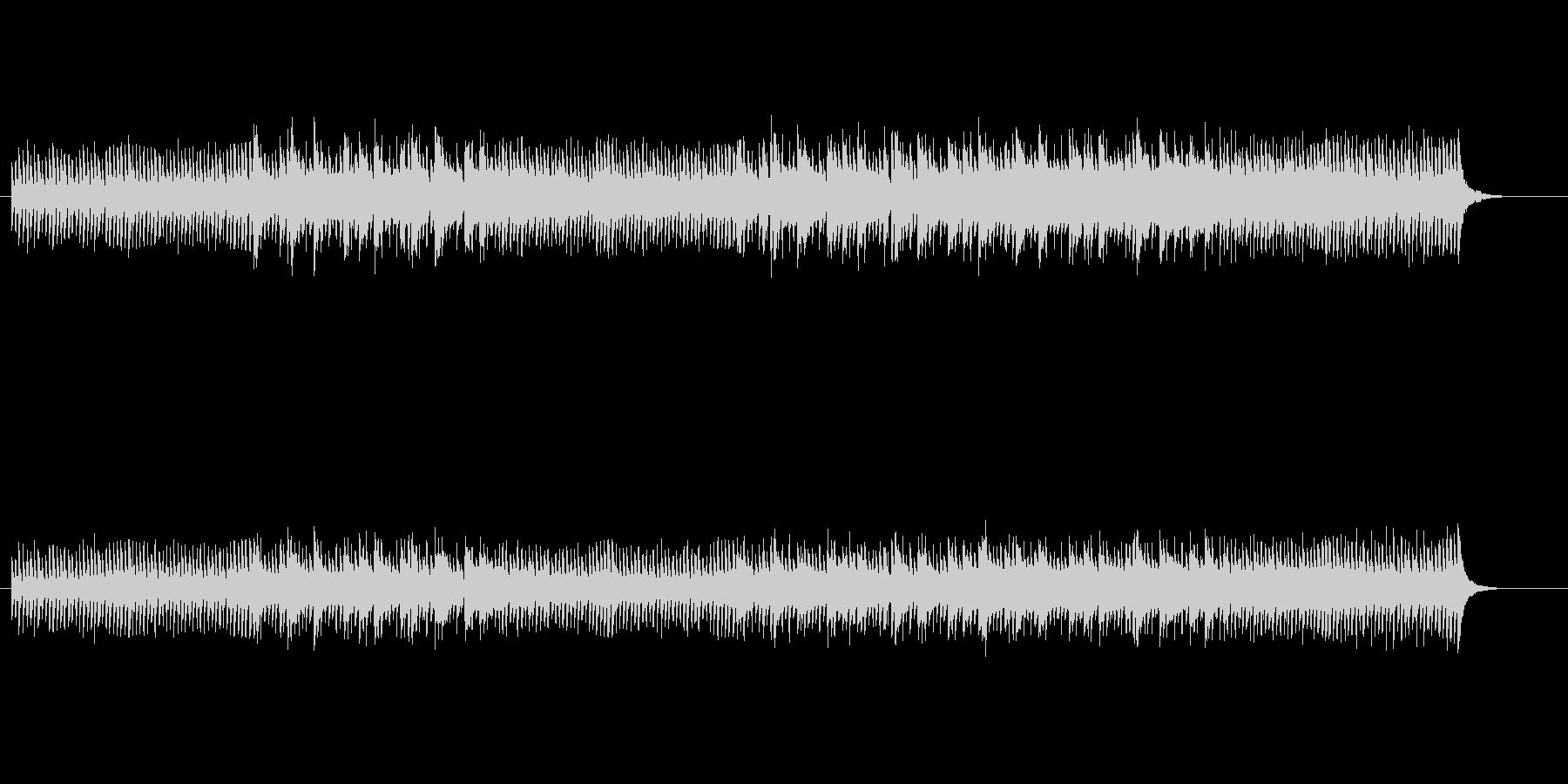 軽快で広がりのあるサウンドの未再生の波形