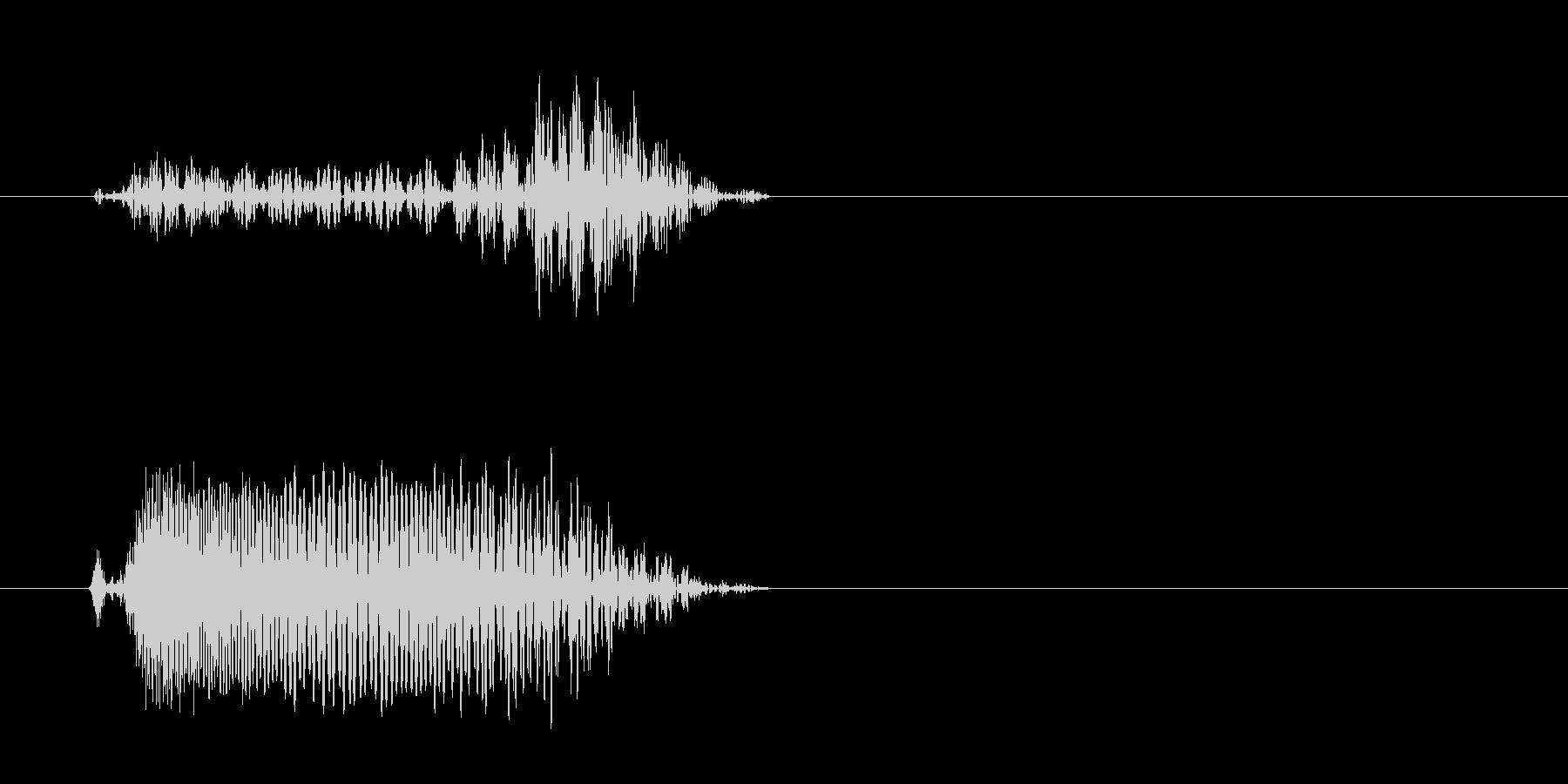 チュパッ(短い音色)の未再生の波形