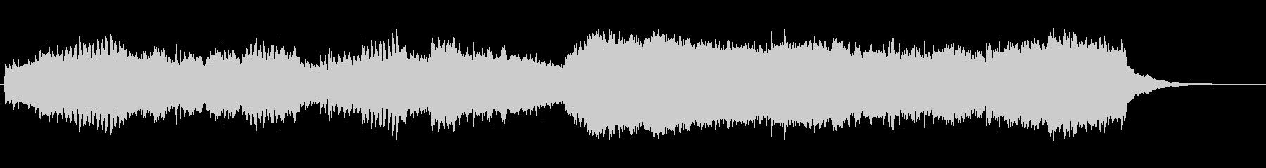神秘的なイメージの曲の未再生の波形