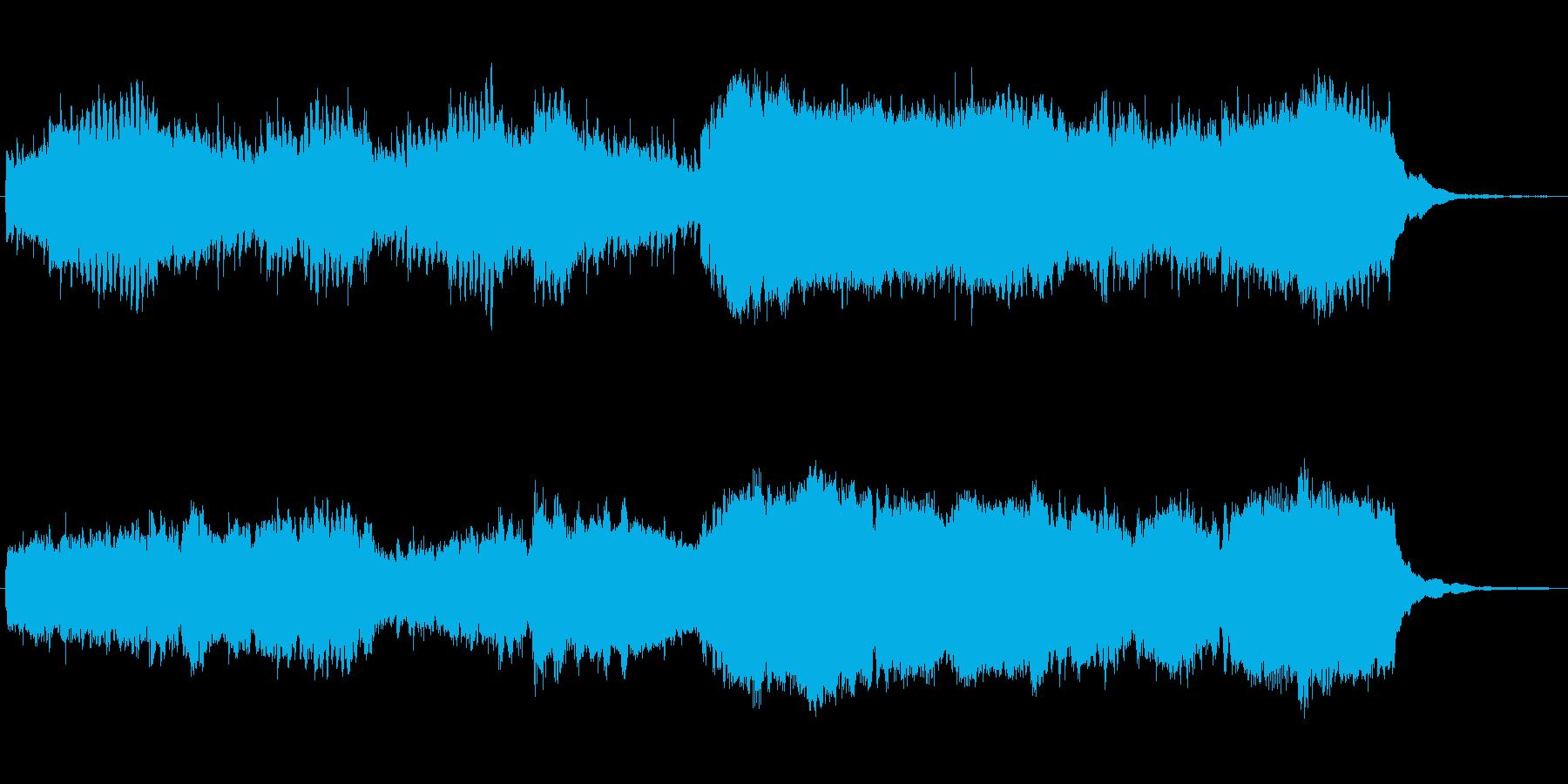 神秘的なイメージの曲の再生済みの波形