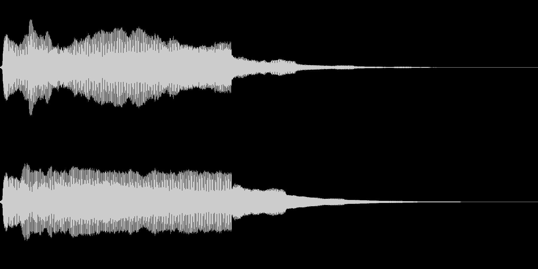 大型船の汽笛(遠距離)の未再生の波形