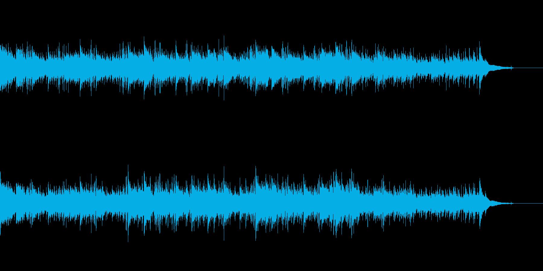 穏やかなシーンにの再生済みの波形