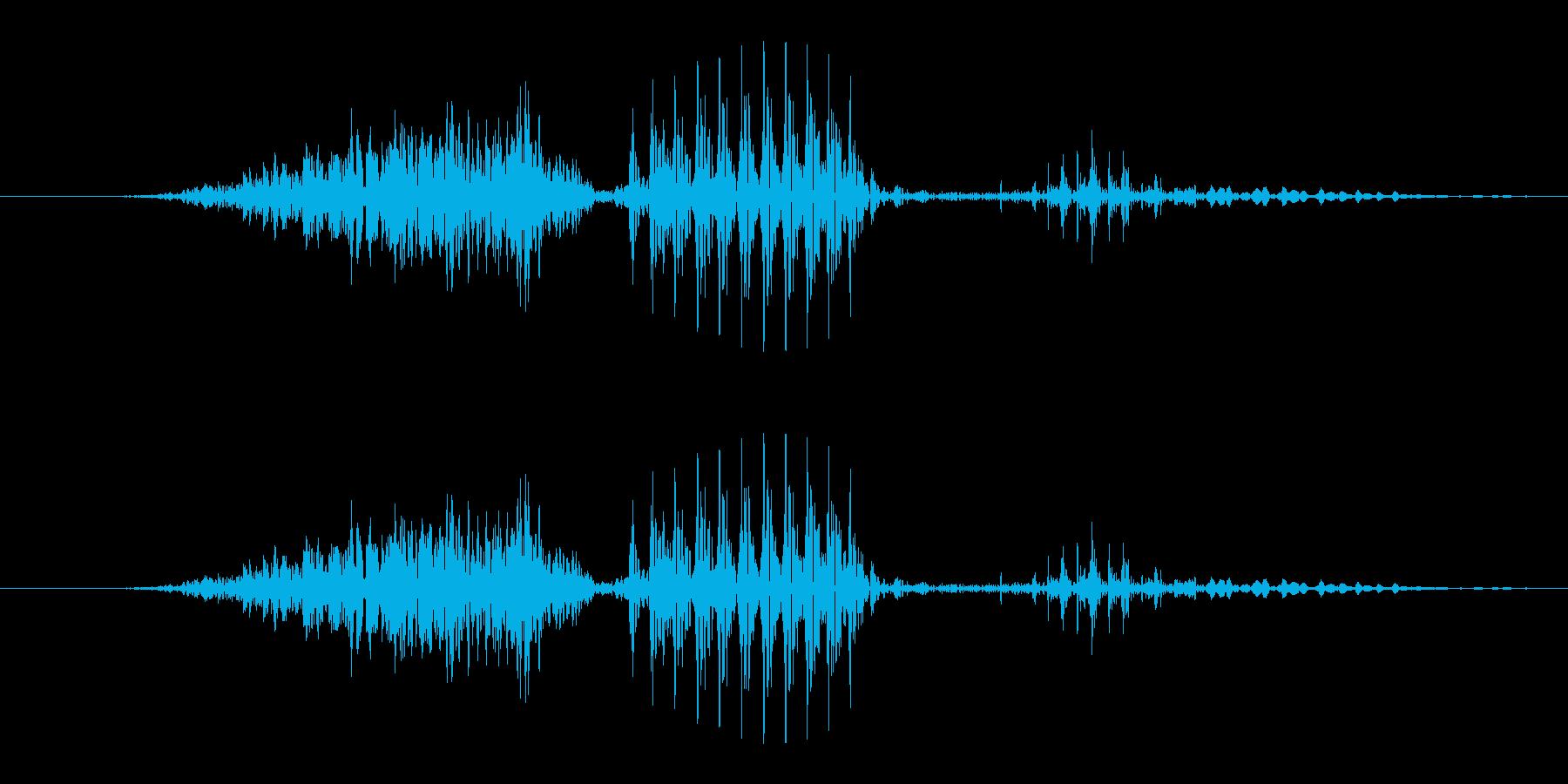 7 (seven, 英語、米国男性声優…の再生済みの波形
