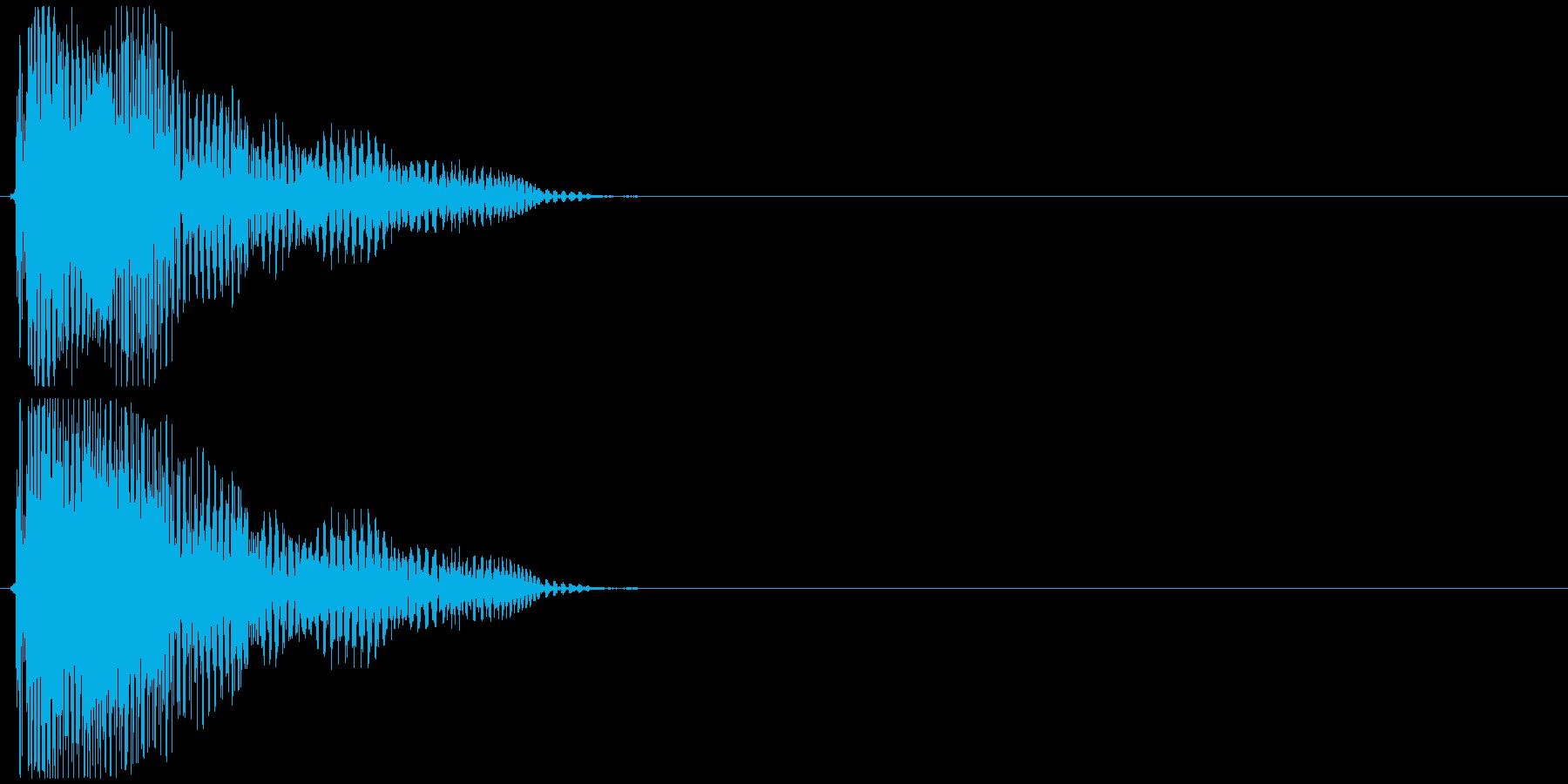 ぼぉーんの再生済みの波形