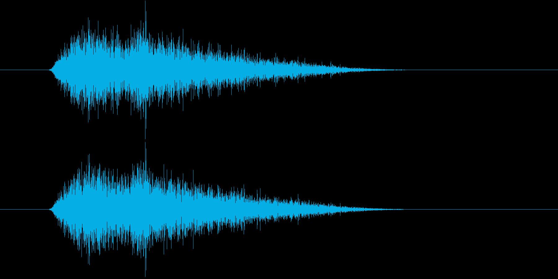 シャーーー(水)の再生済みの波形