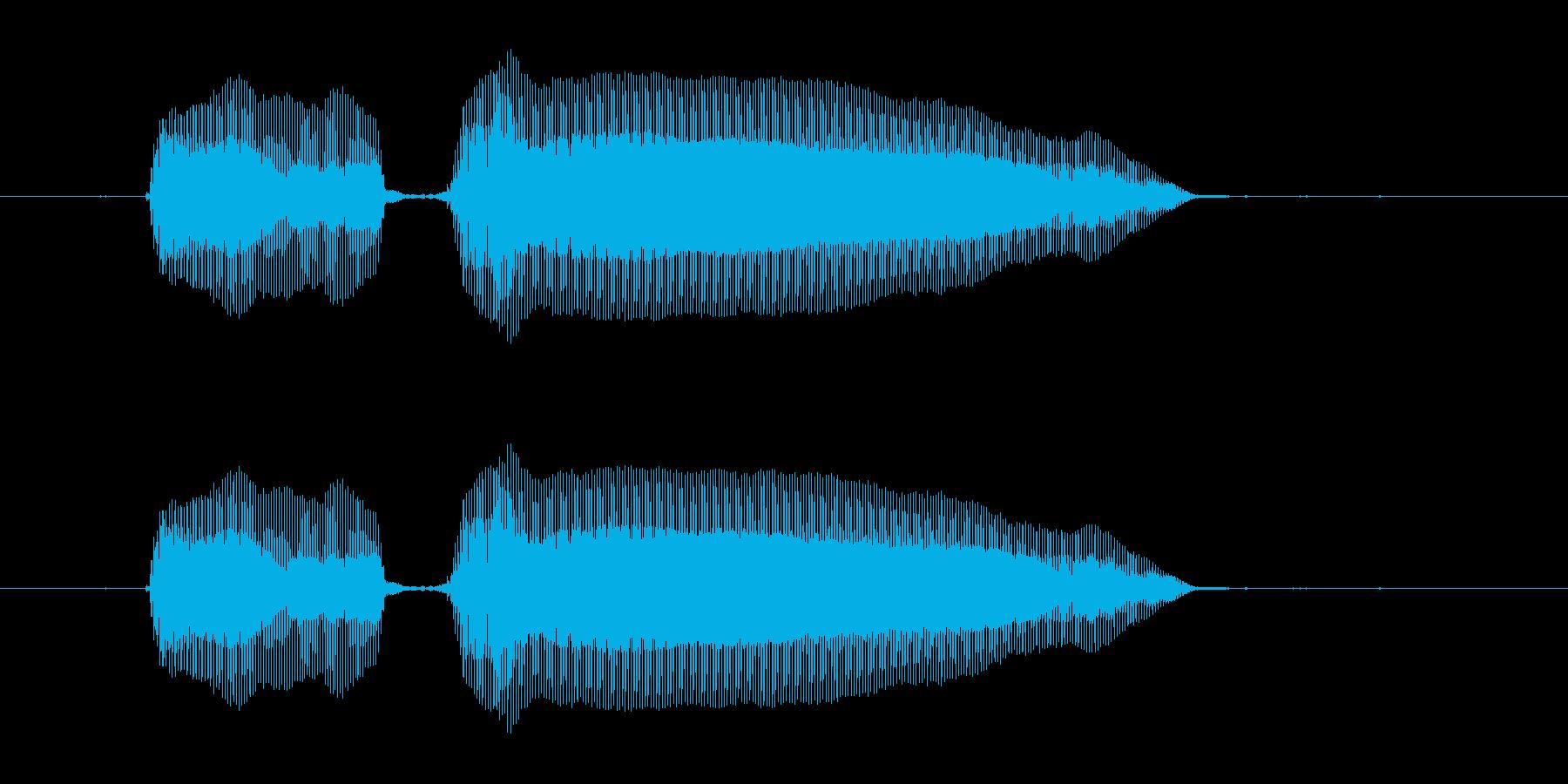 ばいばーい!の再生済みの波形