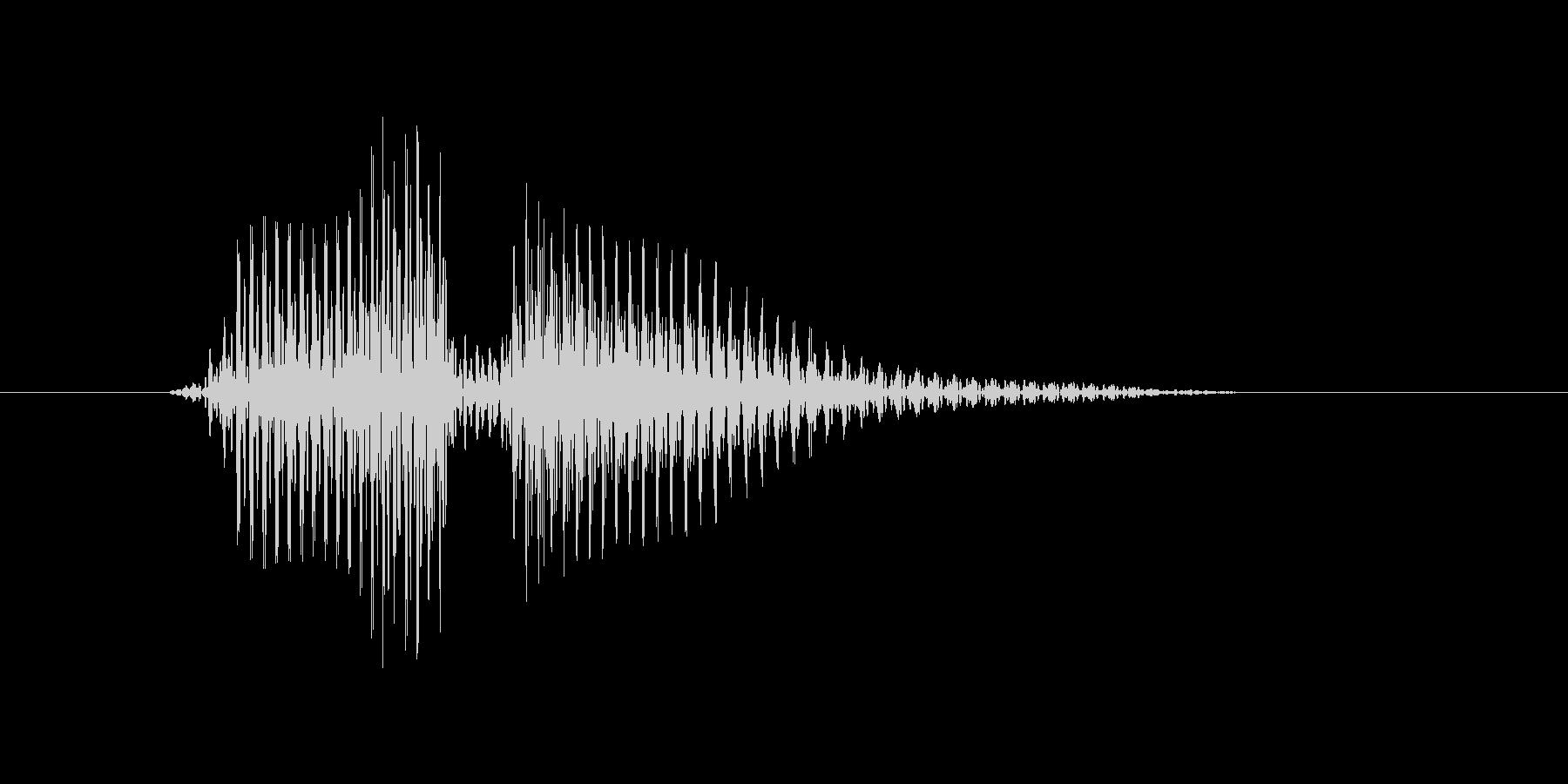 ボレーの未再生の波形