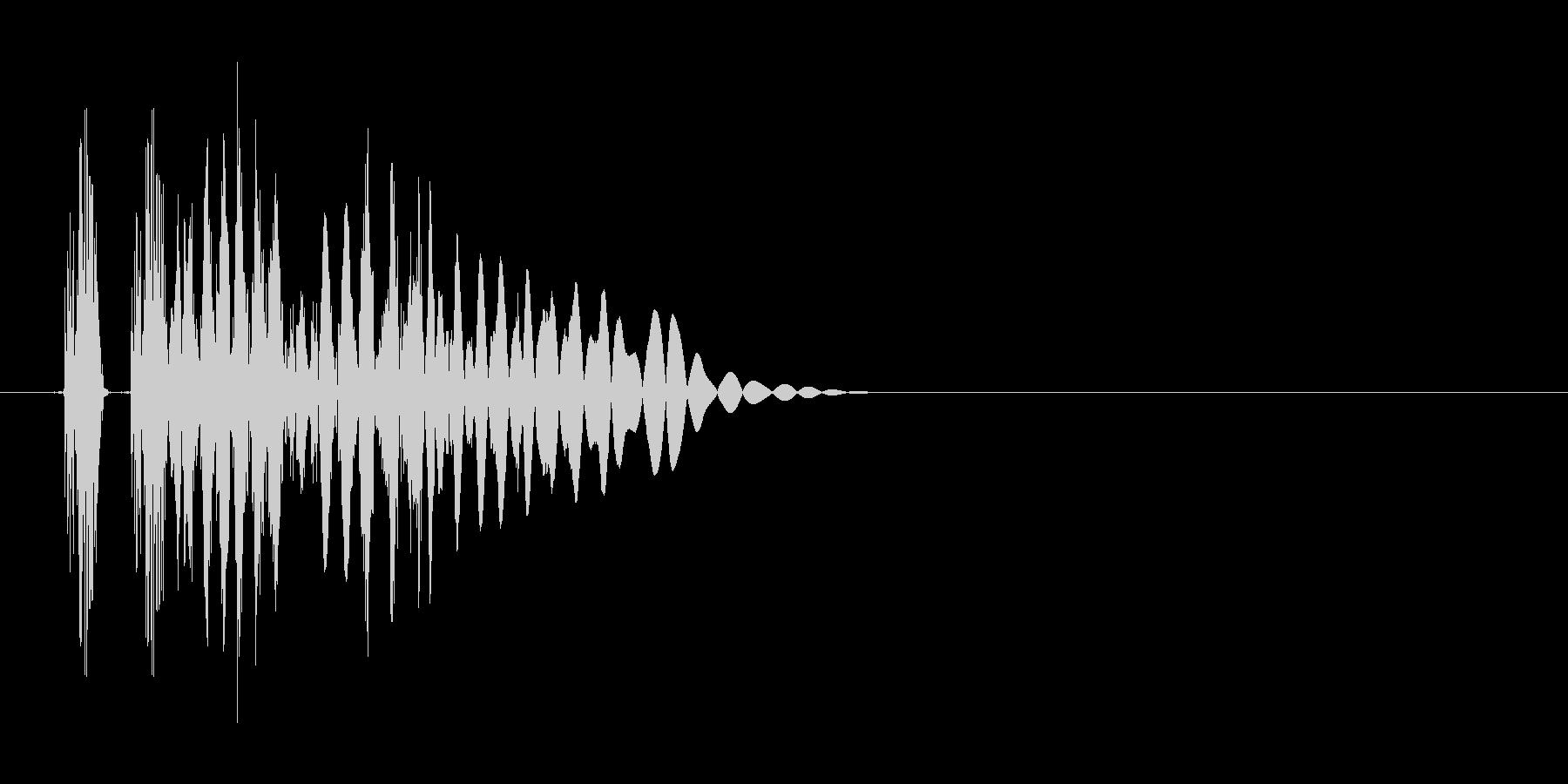 ヒット音。重い音。「ズドン」の未再生の波形