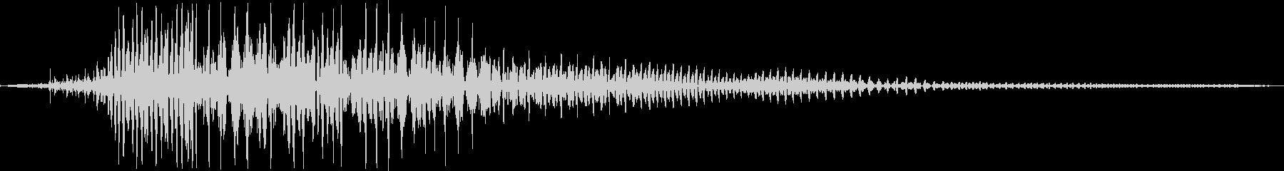 プゥ。おならの音(高め・短め)の未再生の波形