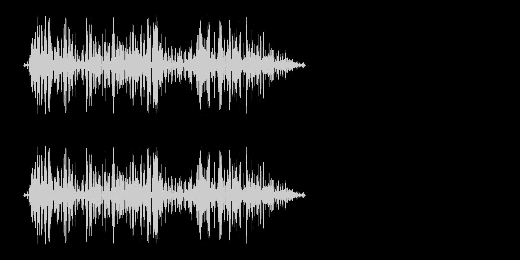 キキュッ(床を蹴ってジャンプする音)の未再生の波形