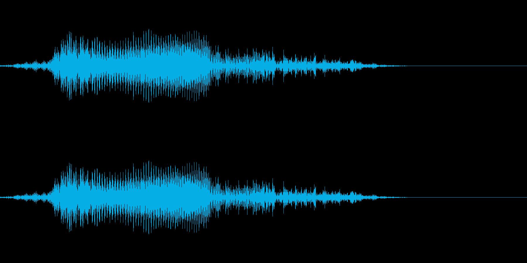 うわぁ!の再生済みの波形